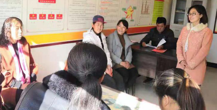 赵石畔镇水掌村_看图王.png