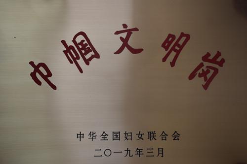 DSC_0452_副本.jpg